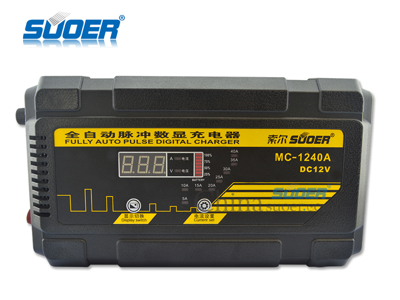 Battery Charger - MC-1240A