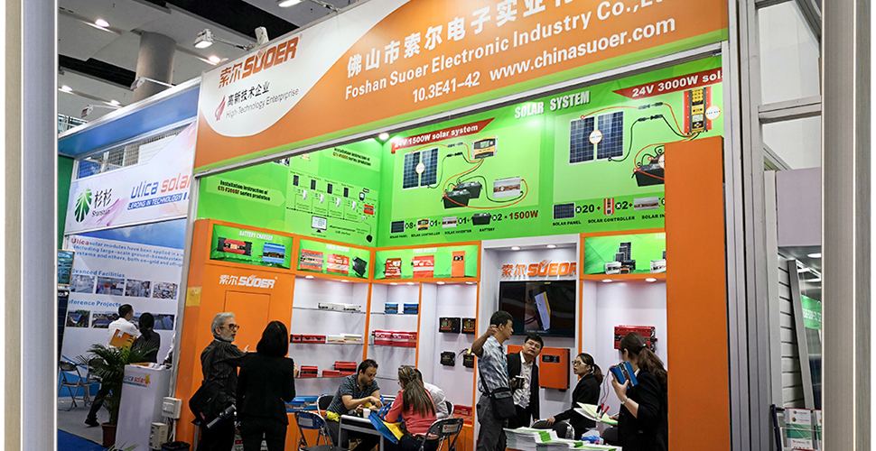 The 123rd China Import and Export Fair