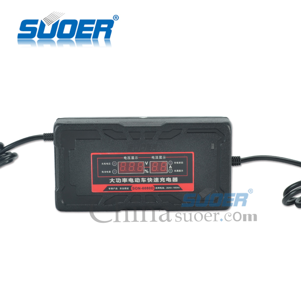 AGM/GEL Battery Charger - SON-6080D
