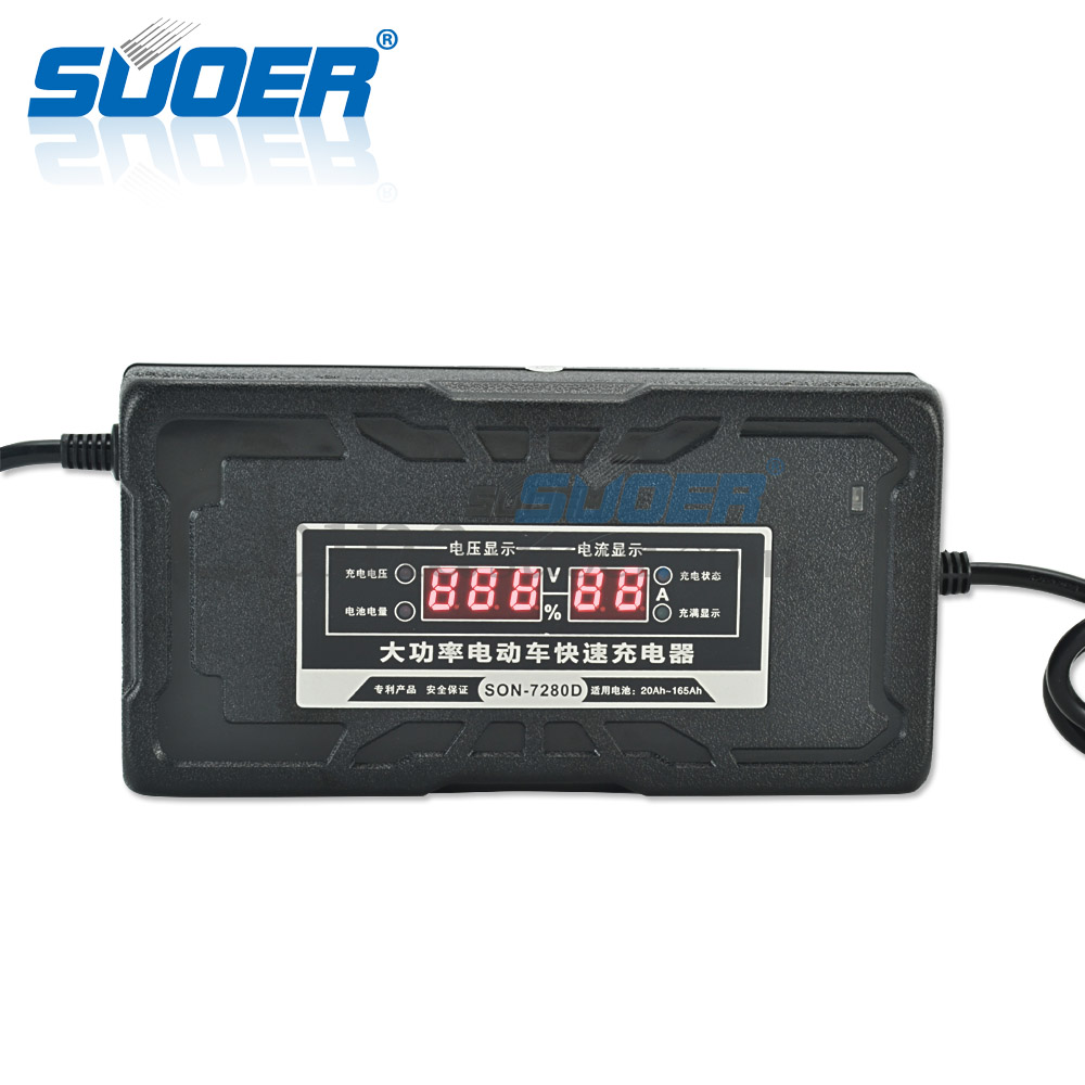 AGM/GEL Battery Charger - SON-7280D