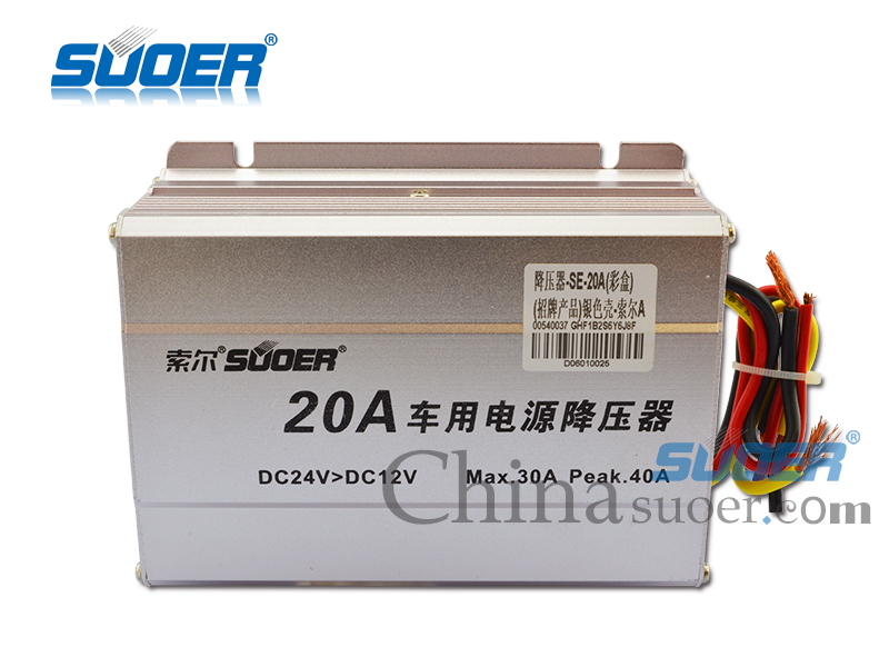 DC 24V to DC 12V 20A Power Transformer