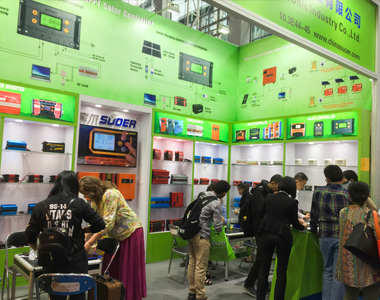 <font color='#FF0000'>The 122nd China Import and Export Fair</font>