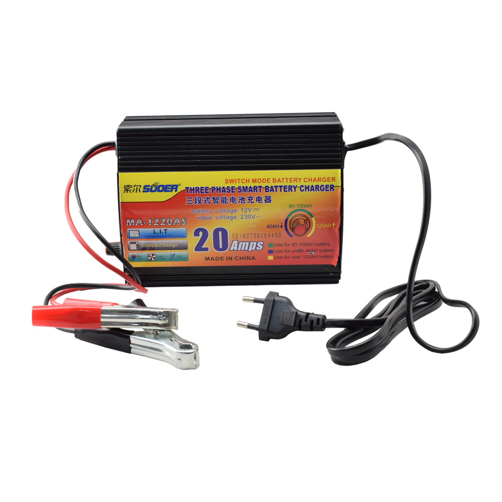 AGM/GEL Battery Charger - MA-1220AS